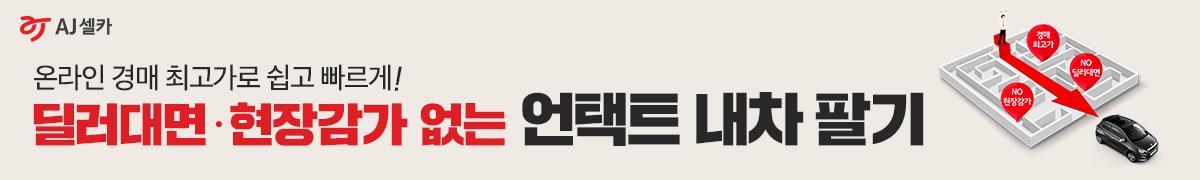 브랜드검색광고