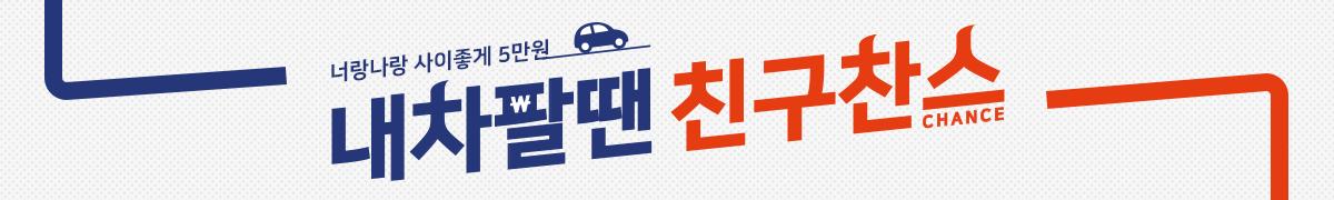 AJ셀카 마케팅팀