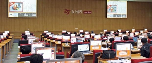 [한국경제] '띵동' 소리에 호가 5만원씩 ↑… 600만원 시작 쏘나타, 30초 만에 850만원 낙찰