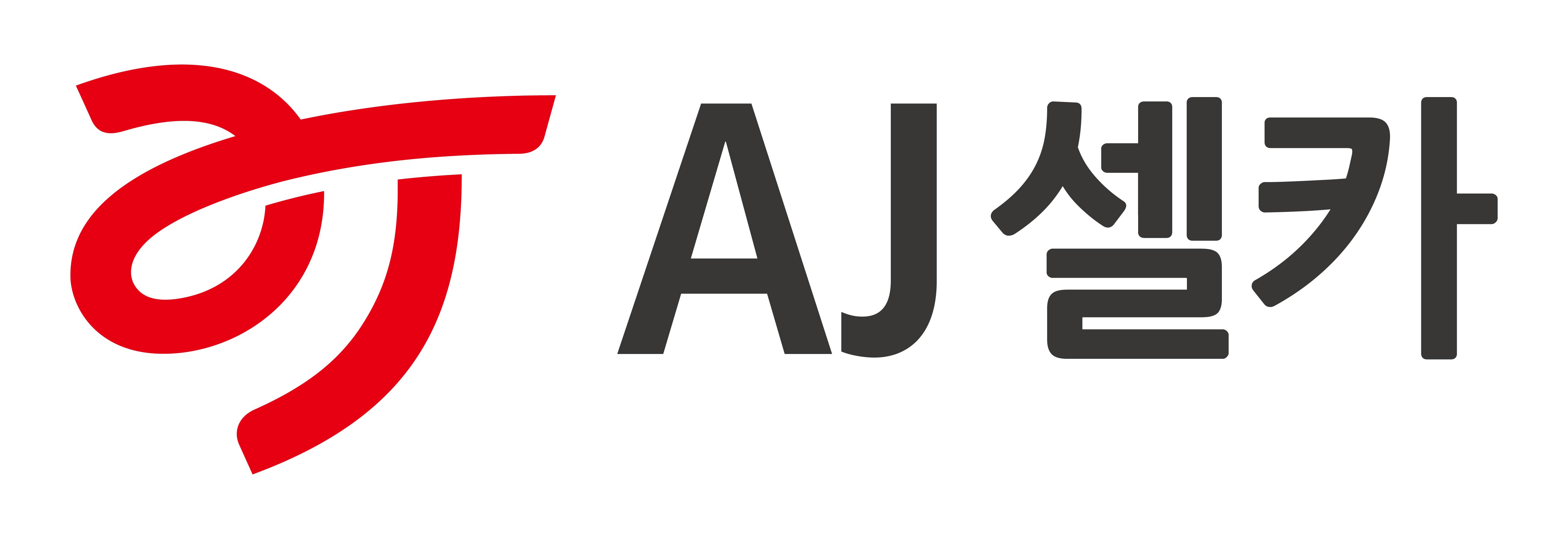 [보도자료] AJ셀카, 가정의 달 맞아 10만원 대 중고차 리스상품 출시