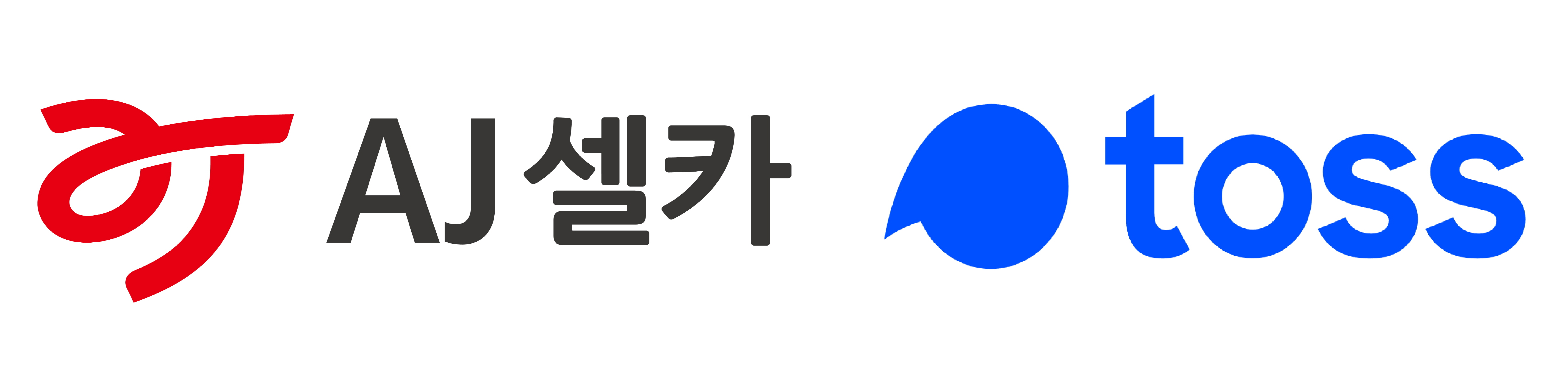 [보도자료] AJ셀카 X 토스, 내차팔기 서비스 제휴